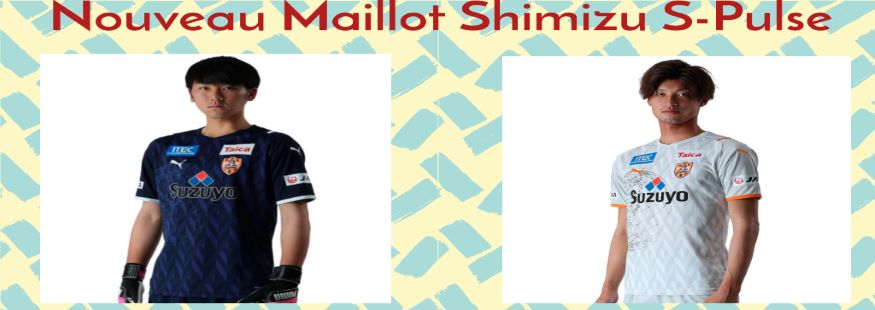 maillot Shimizu S-pulse 21-22